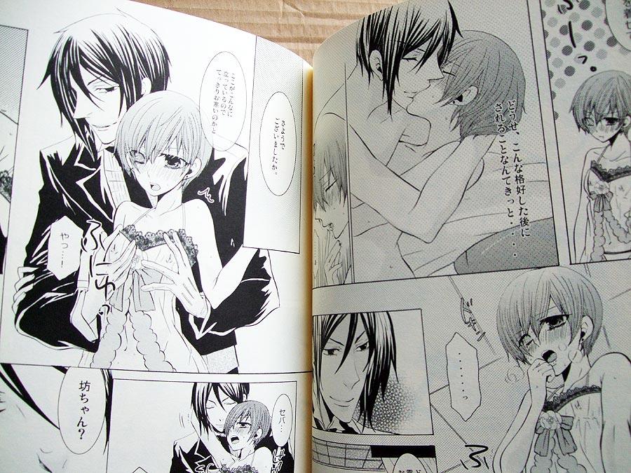yaoy-manga-pereodevanie