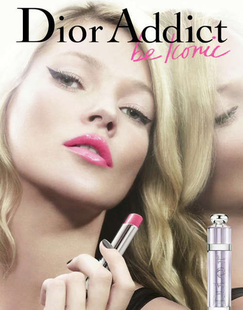 Dior_addict_be_iconic_lipstick_large