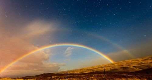1103_moonbow_f_001_large