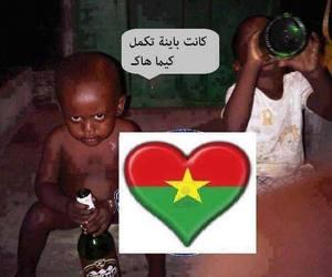 algerian quotes