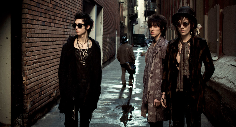 Palaye Royale, Remington Leith, And Emerson