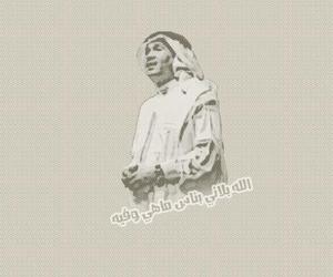محمد عبدو