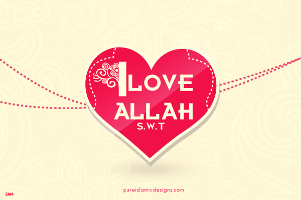 Love Wallpaper Allah : I Love Allah - Islamic Wallpapers by Zafar Ahmed WHI