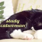 studycatwoman