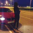 Miss Elina