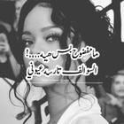 najla_iq_