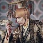 Lady Akihime