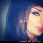 Abeer Qnb