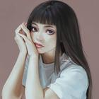 Min Aeri