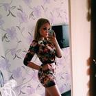 Julia Alekseevna