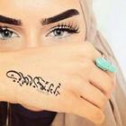 Nozha_ghl
