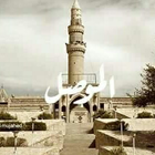 Sura Hussein
