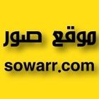 Sowarr.com