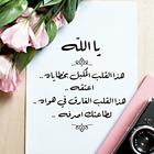Rwadoud