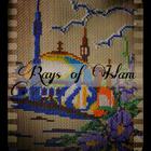 Rays of Islam♡