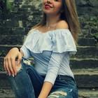 Bianca Listvan