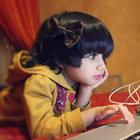 Ameera Al Khan