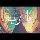 Hijab3love