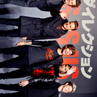 one direction mis idolos ♥