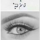Zahraa Majed