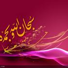 Islamic_photos