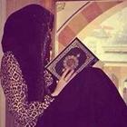 Aheen Amedi