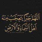 Rama Al-Abbadi
