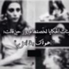 Zahraa Alyousif