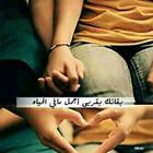Al ramahi love ❤