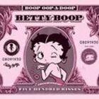 Бети Буп