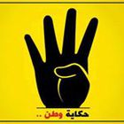 Aml Mohamed