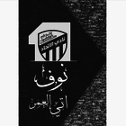 Alshuwikhat' ˘˘̯