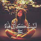 Nadia D'loverz Ahmad