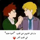 Al-anood