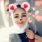 Lana Salah
