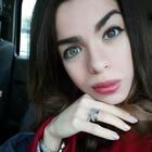 Erika Alessandra Alvarado