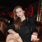 Kristine Mamardashvili