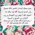 Lubna Raad Alnaime