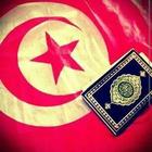 TunisianGirl