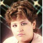 Carly Peña-Guerrero