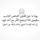 Ruba Al Rishiq