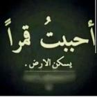 yasmin sh :)