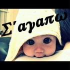 VasiLeia>.<