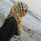 Nuha Ahmed