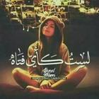 jameleh al-rawi