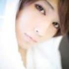 Cheryne Jong