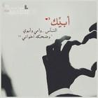 Rose_Aljoori