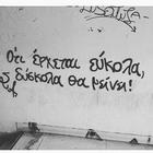 'Αθηνά Μπρτ'