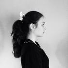 Cellophane Queen