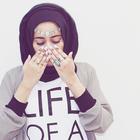 Amaal Shaikh | آمال الشيخ